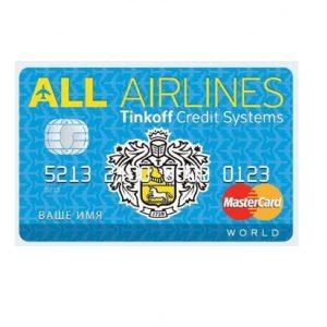 Кредитная карта Tinkoff All Airlines: бонусные мили и страховка путешественника