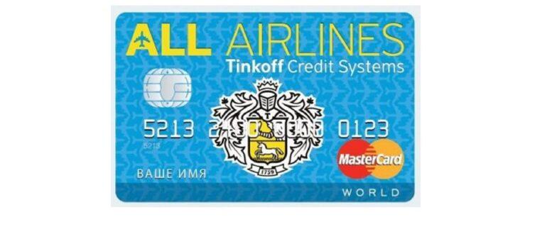 Кредитная карта Tinkoff All Airlines