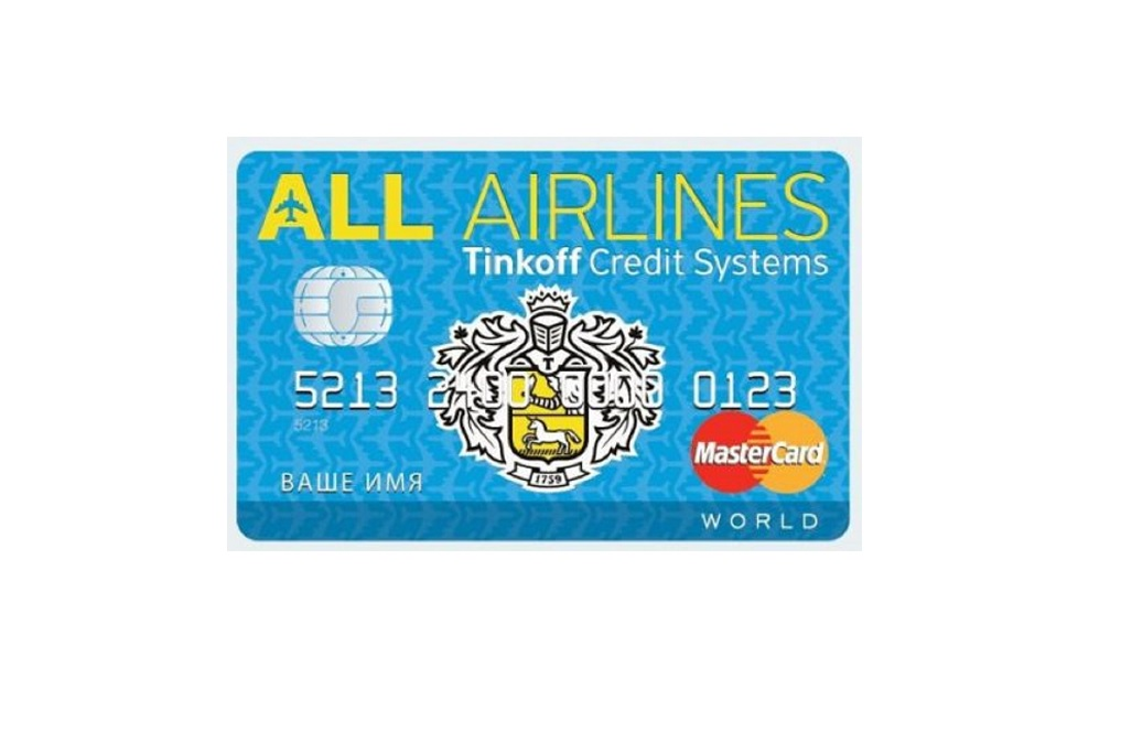 сбербанк онлайн оплатить кредит тинькофф s7 airlines