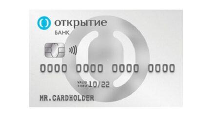 Смарткарта банка Открытие: бесплатная доставка, кэшбэк и проценты на остаток