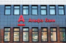 Виртуальная карта Альфа-Банка: безопасные платежи в интернете