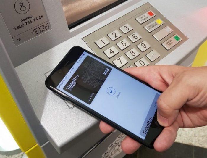 Изображение - Приложение для оплаты телефоном вместо карты beskontaktnyj-bankomat-e1527503184621