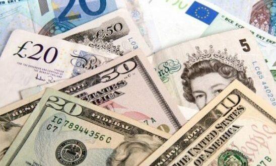 Где обменять валюту