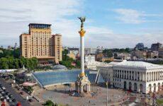 Как перевести деньги на Украину: самые выгодные способы