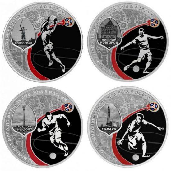 монеты Чемпионат мира 2018 серебро 2 серия