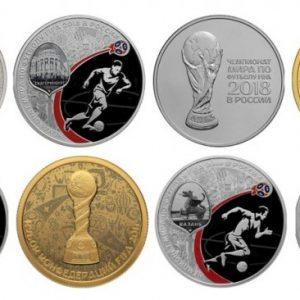 Монеты к Чемпионату мира по футболу 2018: виды монет, где купить и сколько стоят