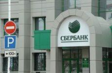 Омбудсмен в Сбербанке: решение конфликтов между банком и клиентами