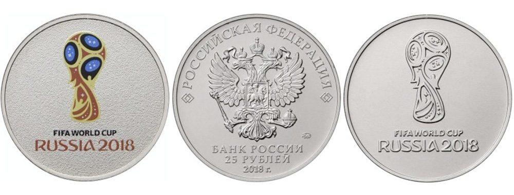 Памятные монеты из недрагоценных металлов Футбол 2018