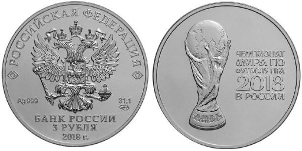 серебряная инвестиционная монета футбол 2018
