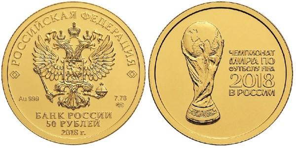 золотая инвестиционная монета футбол 2018