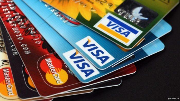 Кредитные карты с льготным периодом в Балашихе