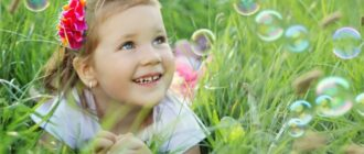 открыть вклад на ребенка