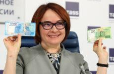 Новые купюры 200 и 2000 рублей: как проверить подлинность новых денег