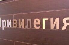 Привилегия от ВТБ: индивидуальное обслуживание, премиальные продукты и сервисные программы
