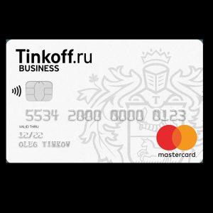 Бизнес-карта или корпоративная карта: как получить, как использовать