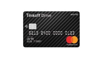 Карта Tinkoff Drive: для всех, кто за рулём