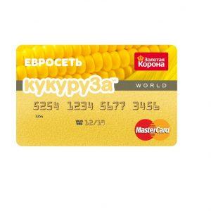 Кредитная карта Кукуруза от Евросети или кредитка банка: что лучше