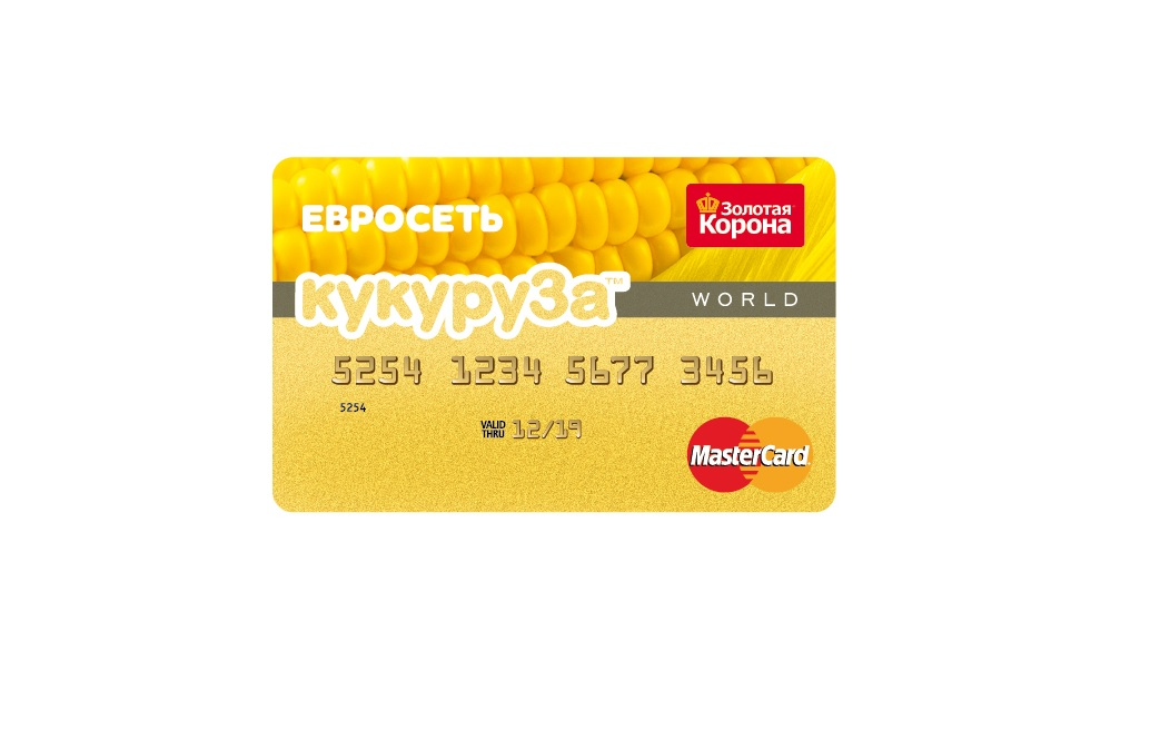Кредитная карта Кукуруза от банка Тинькофф и Евросети