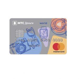 Кредитная картаМТС Деньги Weekend: кэшбэк каждую пятницу