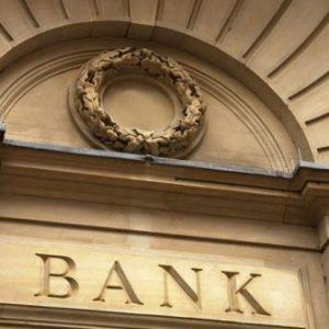 Банк не открывает расчетный счет: причины отказа