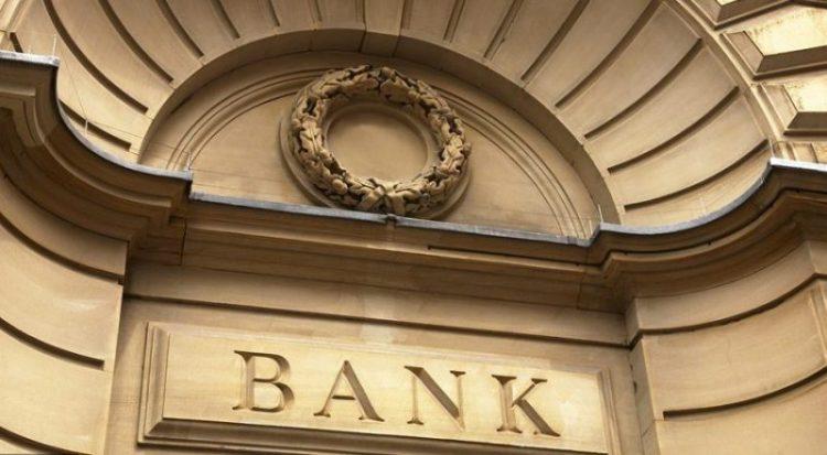 Почему банки отказывают в открытии расчетного счета ООО — tvoedelo.online