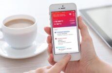 Виртуальная бизнес-карта Альфа-банка: мгновенное создание и бесплатное обслуживание