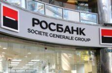 Кредит Просто деньги от Росбанка: быстро и без лишних документов