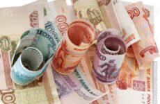 Мобильное приложение Банкноты Банка России 2018