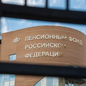 Повышение пенсионного возраста в России с 2019 года