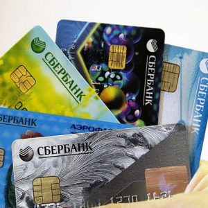 Новые Спасибо от Сбербанка: обновленная бонусная программа