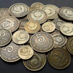 Самые дорогие монеты СССР: редкие советские монеты