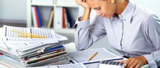 Свой бухгалтер или фирма, оказывающая бухгалтерские услуги