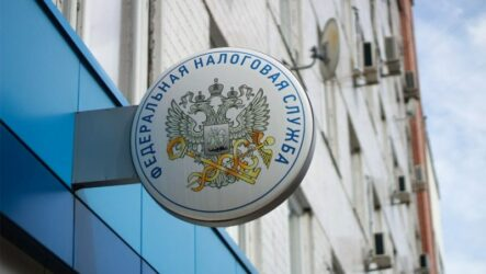 Налог на самозанятых граждан: выход из тени