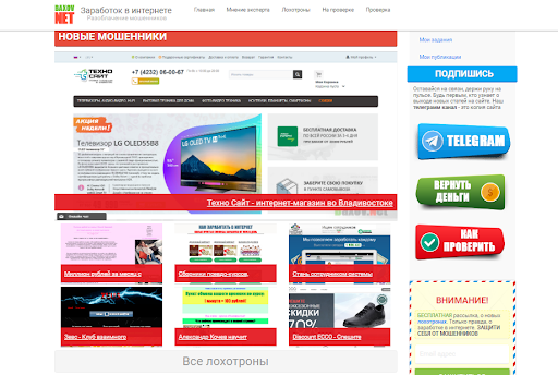 baxov.net