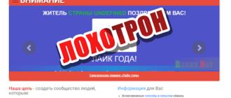 Команда baxov.net