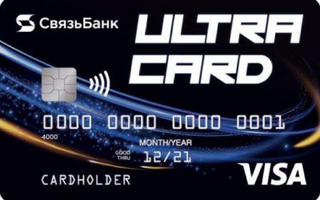Дебетовая карта Ultracard Связь-Банка
