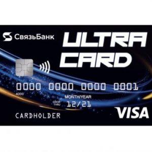 Дебетовая карта Ultracard Связь-Банка: кэшбэк до 10%
