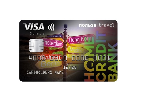 Хоум кредит банк онлайн заявка на кредит