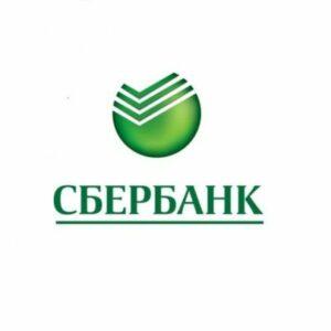 Расчетный счет в Сбербанке: условия обслуживания