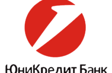 Расчетный счет в ЮниКредит Банке: тарифы, плюсы и минусы