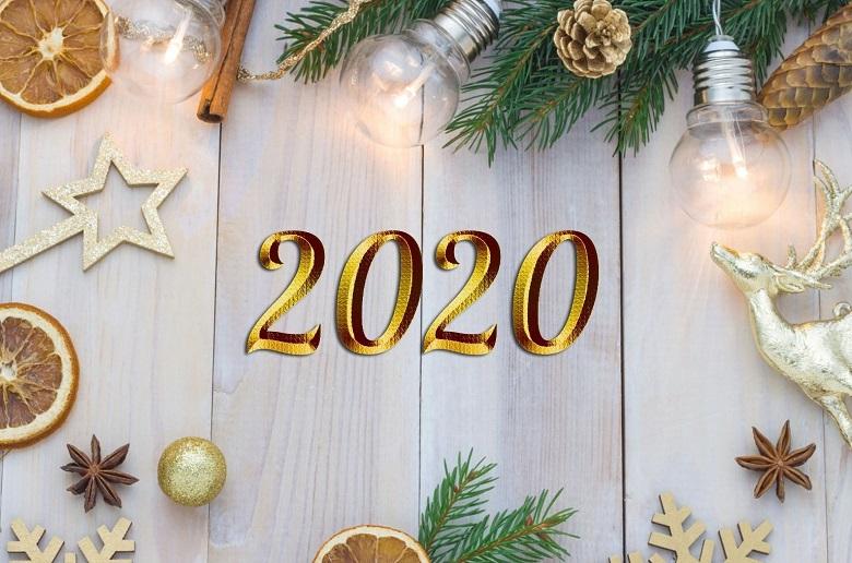 Изменения в законодательстве с 2020 года