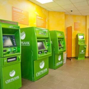 Банк России рекомендует банкам дезинфицировать деньги и банкоматы