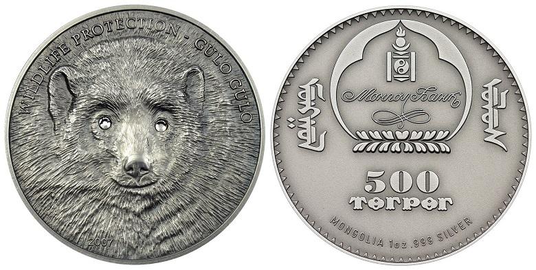 Монета «Росомаха с бриллиантовыми глазами»