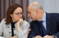 Коронавирус и падение рубля: как государство будет помогать