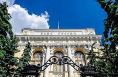 Банки просят Центробанк блокировать сомнительные операции без подтверждения клиентов