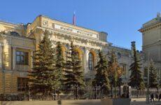 Банк России снизил ключевую ставку на 1% — до 4,5%