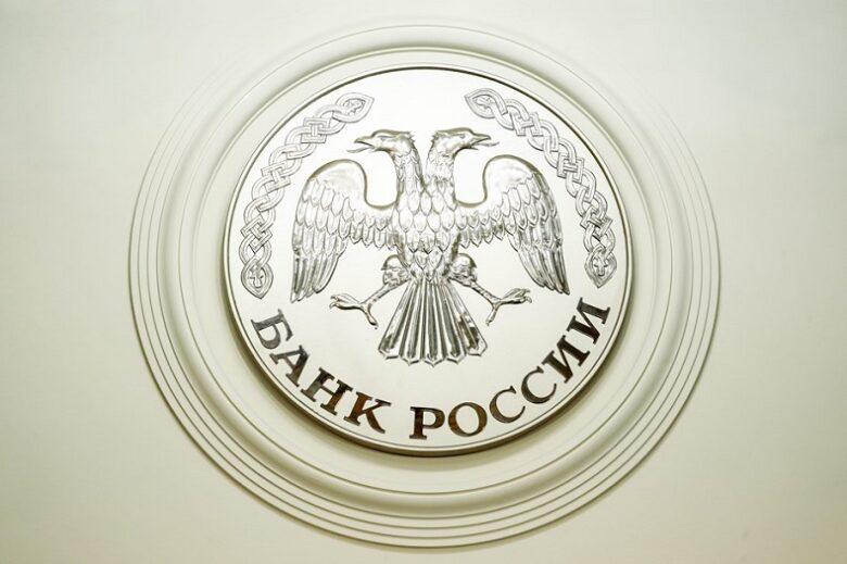 Банк России выпустит памятную монету в честь медиков