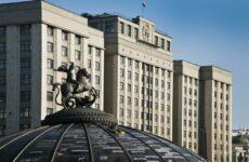Госдума прокомментировала идею о новом пособии родителям-одиночкам