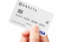 QIWI продала проект «Совесть» Совкомбанку
