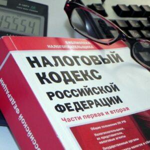 Налог на богатых: НДФЛ 15% с дохода свыше 5 млн руб.